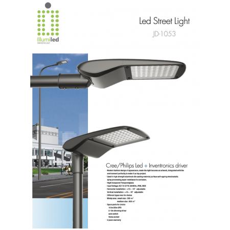 STREET LAMP 60W